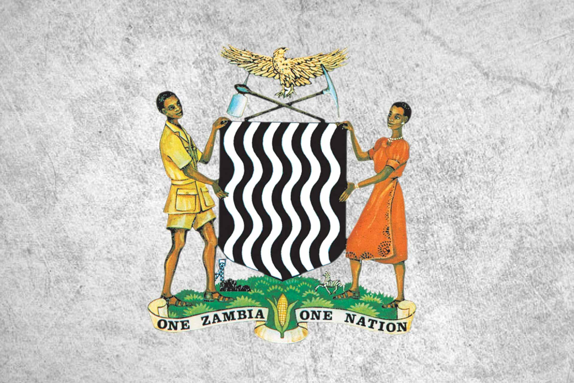 Ministry of Lands, Natural Resources and Environment